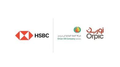 عمان تعقد أول صفقة تجارية تعتمد على تقنية البلوكشين