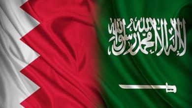 """بنك """"ساب"""" ينجح في تنفيذ أول معاملة على البلوكشين بين السعودية و البحرين"""