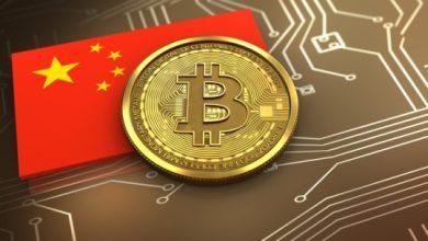 الصين تكافئ المستخدمين الذين يبلغون عن مشاريع الكريبتو المشبوهة