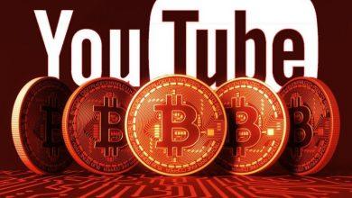 منصة يوتيوب تحذف مجموعة من فيديوهات الكريبتو دون سابق إنذار