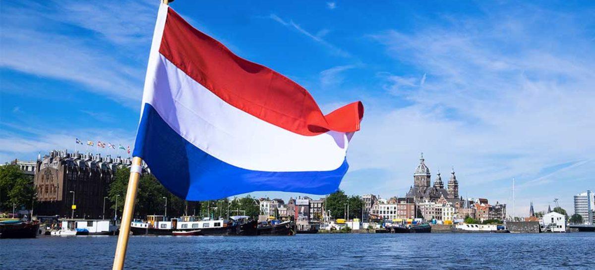 هولندا تخطط لمعاقبة العمليات الاحتيالية بالكريبتو لمدة تصل لـ6 سنوات سجنا