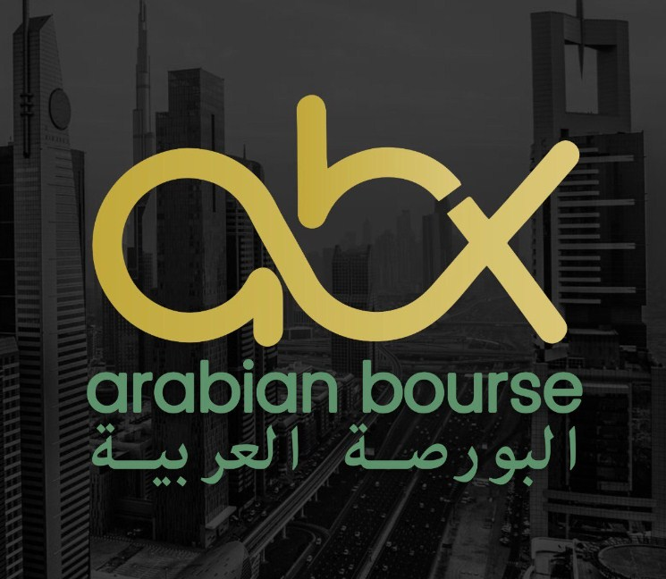 """GoChain يستثمر في منصة """"البورصة العربية"""""""