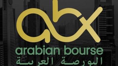 """مشروع GoChain يستثمر في منصة """"البورصة العربية"""" لتداول العملات الرقمية"""