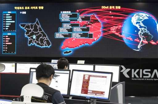 أحد وكالات الأمن في كوريا الجنوبية تتوقع المزيد من عمليات قرصنة المنصات التداولية في عام 2020