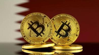 دولة قطر تحظر خدمات العملات الرقمية المشفرة