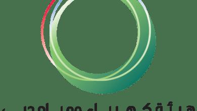 """هيئة كهرباء ومياه دبي تعقد شراكة مع شركة """"سيمنز"""" لتنظيم سلسلة محاضرات حول البلوكشين"""