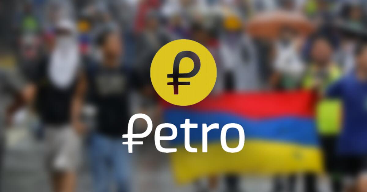 """عملة """"بترو"""" الفنزويلية تباع بنصف قيمتها على منصة LocalBitcoins"""