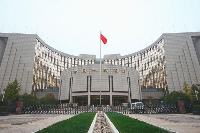 البنك المركزي الصيني يعلن عن إكتمال المرحلة الكبرى لعملته الرقمية
