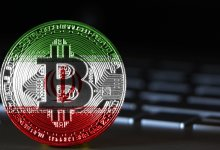 إيران توافق على 1000 ترخيص لممارسة تعدين البيتكوين و العملات الرقمية