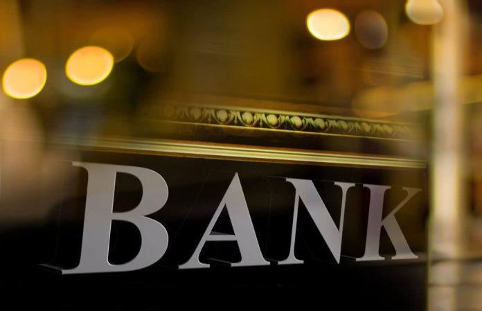 40 بنك ألماني يتقدم بطلب للحصول على ترخيص يتعلق بالعملات الرقمية (البيتكوين و الايثيريوم والريبل)... التفاصيل هنا