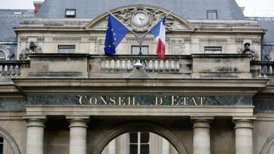 محكمة فرنسية تعترف بالبيتكوين على أنه مال