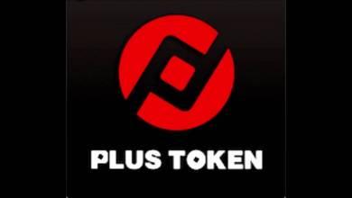 مشروع PlusToken الإحتيالي يحرك ما قيمته 118 مليون دولار ... مدى تأثير ذلك على سعر البيتكوين