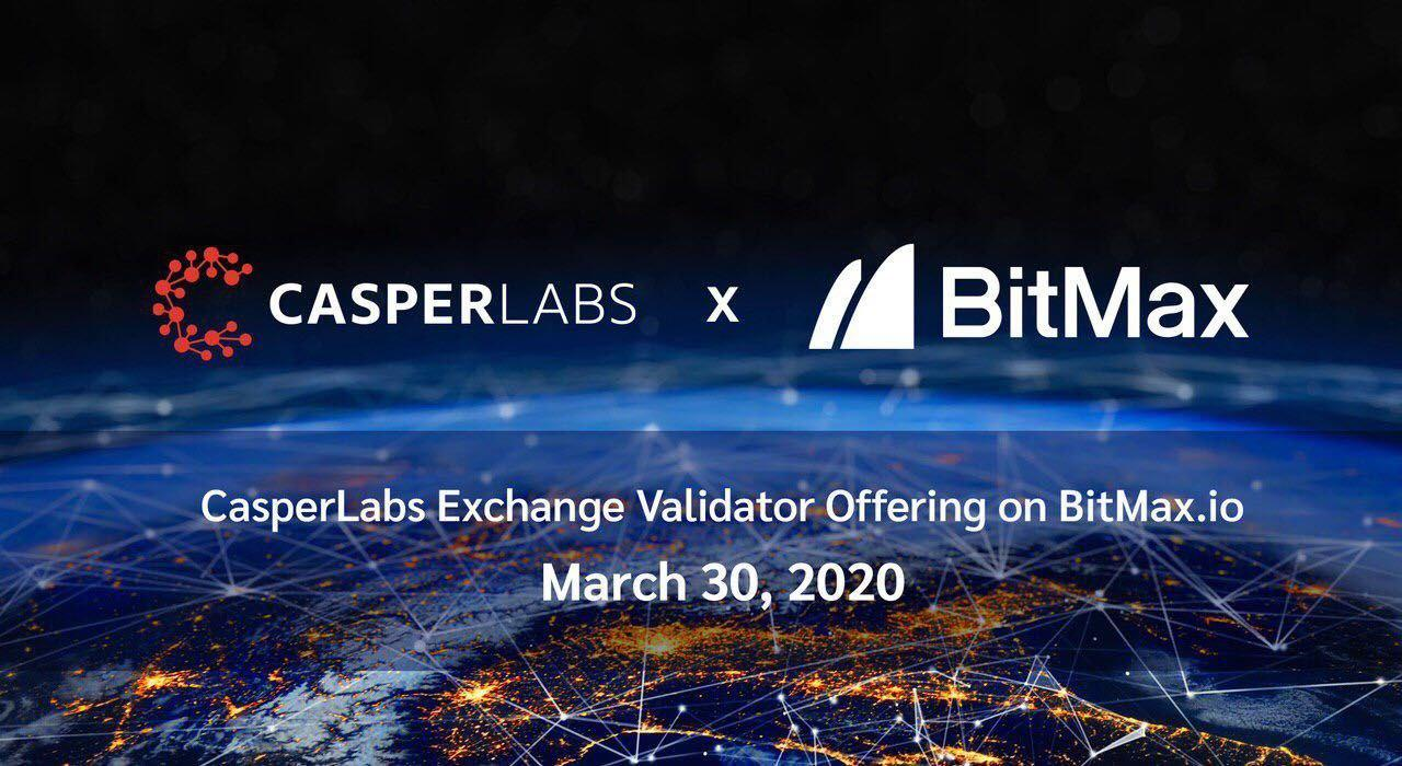 شراكة CasperLabs مع منصة BitMax.io لطرح اكتتاب بشكل جديد