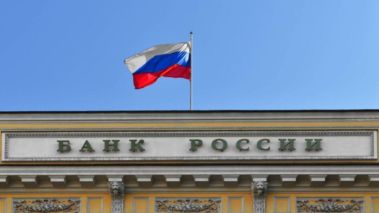 وفقا للبنك المركزي الروسي فإن مشروع قانون العملات الرقمية الجديد سيحظر تداول العملات الرقمية وإصدارها.