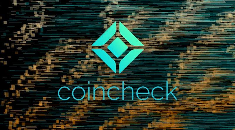 القبض على مشتبه بهم في قضية قرصنة منصة Coincheck