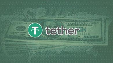 الرئيس التقني في منصة Bitfinex: هكذا نحقق أرباح من عملة الدولار الرقمي (USDT)