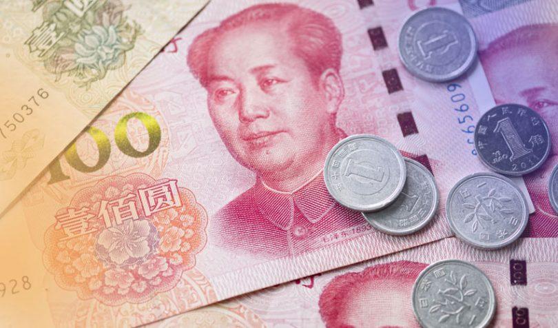 الحكومة الصينية تضخ 4.7 مليون دولار في منصة بلوكشين تجارية طورها البنك المركزي