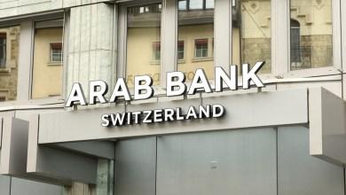 البنك العربي السويسري يقود جولة تمويلية لشركة ناشئة في مجال الكريبتو ...التفاصيل هنا