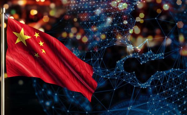 الصين تسير بوتيرة سريعة تجاه الإستثمار في تقنية البلوكشين ... التفاصيل هنا
