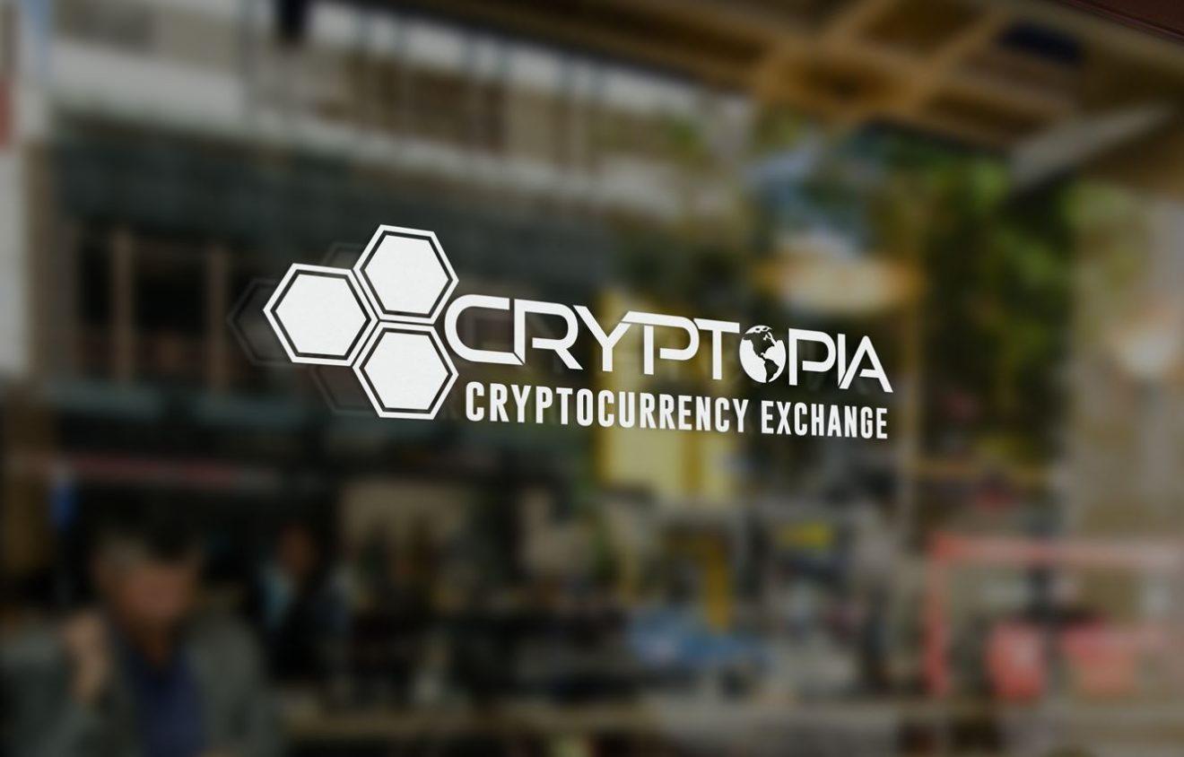 تحديث جديد حول منصة كريبتوبيا المخترقة ... التفاصيل هنا