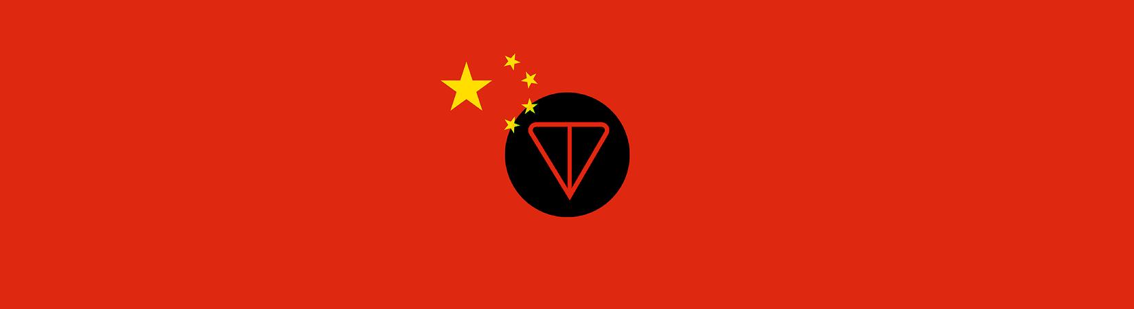 مجتمع TON الصيني يطلق مشروع التيليجرام المهجور