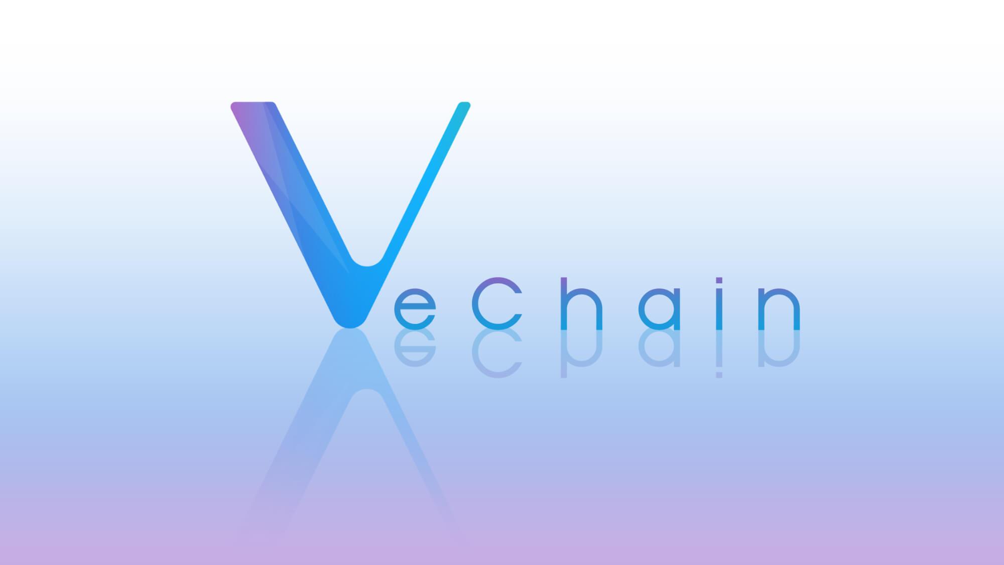 مشروع VeChain يطلق منصة لإدارة البيانات الطبية على البلوكشين