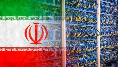 إيران ترخص لمزرعة تعدين بيتكوين بها 6000 جهاز تعدين