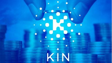 العملة الرقمية KIN تنتقل من بلوكشين Kin إلى بلوكشين Solana