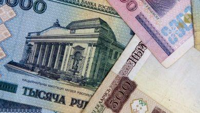 البنك المركزي لروسيا البيضاء يسمح للبنوك التابعة له بإصدار عملاتهم الرقمية