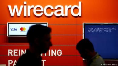 فضيحة Wirecard تتسبب في وقف عدد من بطاقات الكريبتو البنكية