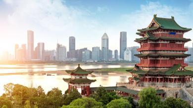 البنك الوطني الصيني يستخدم تقنية البلوكشين لأصول تجارية بقيمة 17 مليار دولار
