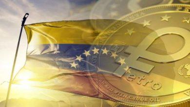 الحكومة الأمريكية تضع مكافأة مالية للقبض على أحد أبرز شخصيات الكريبتو في فنزويلا