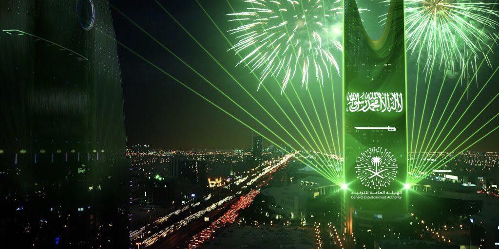 المعهد الإسلامي للبحث والتدريب السعودي يدخل عالم البلوكشين عبر شراكة جديدة