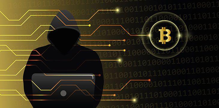 منصة لتداول العملات الرقمية المشفرة قيد التحقيق بعد الإحتيال بقيمة 200 ألف دولار