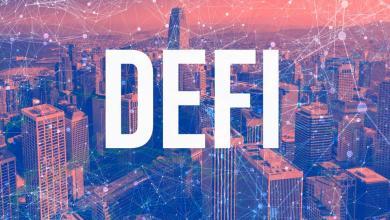 ما هي قروض التمويل اللامركزي DeFi ؟ وكيف تعمل ؟