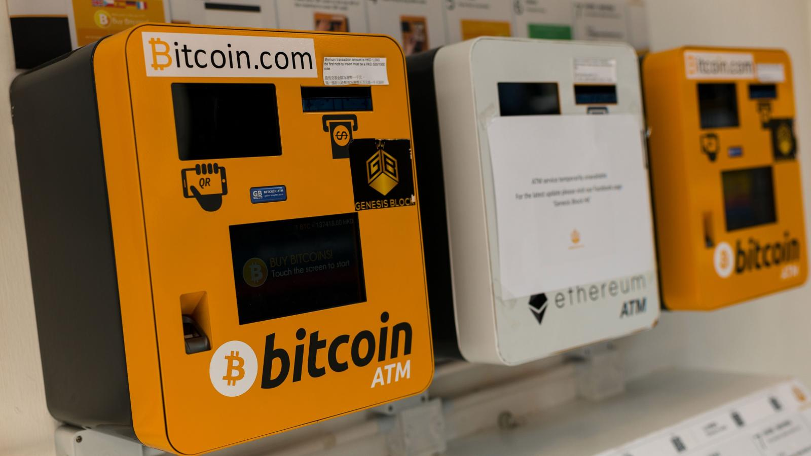 """لمحة تعريفية بالصراف الآلي الخاص بعملة البيتكوين """"Bitcoin ATM"""" وكيفية العثور عليه"""