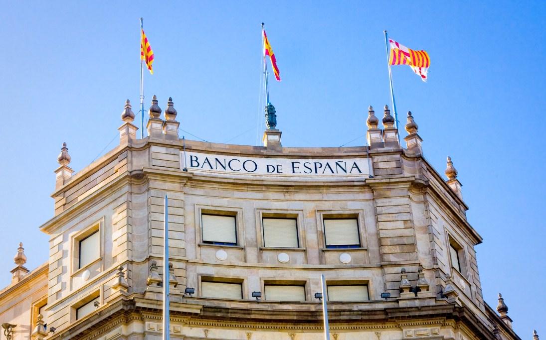 البنك المركزي الإسباني يولي إهتمامه لإصدار عملة رقمية للبنك المركزي (CBDC)