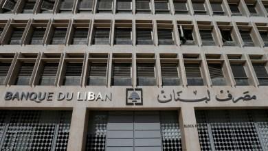 لبنان تخطط لإصدار عملة رقمية للبنك المركزي CBDC مع تحديد تاريخ الإطلاق