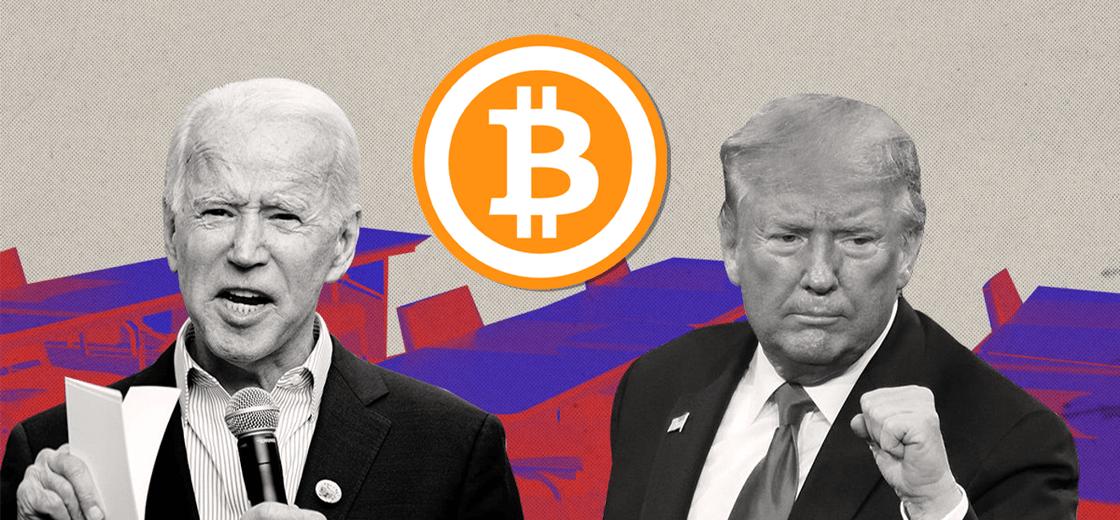الإنتخابات الرئاسية الأمريكية ومن سيفوز ترامب أم بايدن ؟ وما تأثير ذلك على عملة البيتكوين ؟