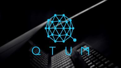 """مشروع الكريبتو Qtum يدخل ساحة التمويل اللامركزي DeFi من خلال إطلاق منصة """"QiSwap"""""""