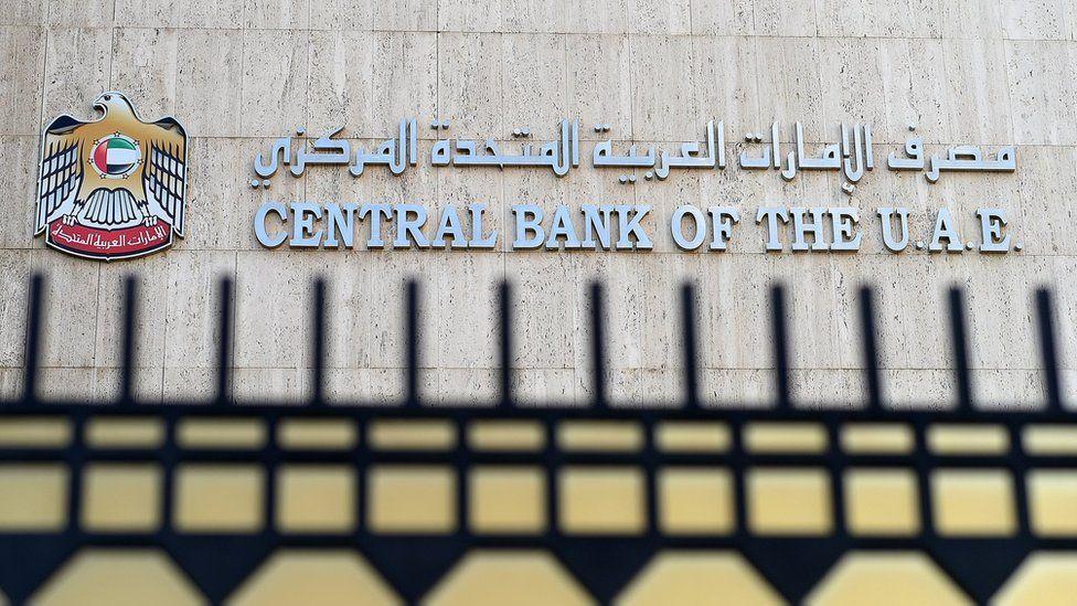 البنك المركزي الإماراتي: إن الإمارات العربية المتحدة لم تقنن العملات الرقمية المشفرة