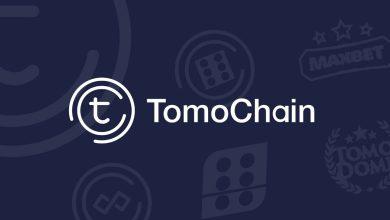 """مشروع """"TomoChain"""" يعزز قدراته من خلال ترقية وتحديث جديد ... التفاصيل هنا"""