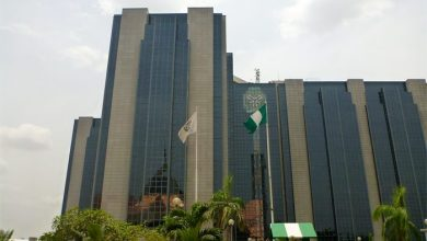 البنك المركزي النيجيري ينفي حظر تداول العملات الرقمية المشفرة