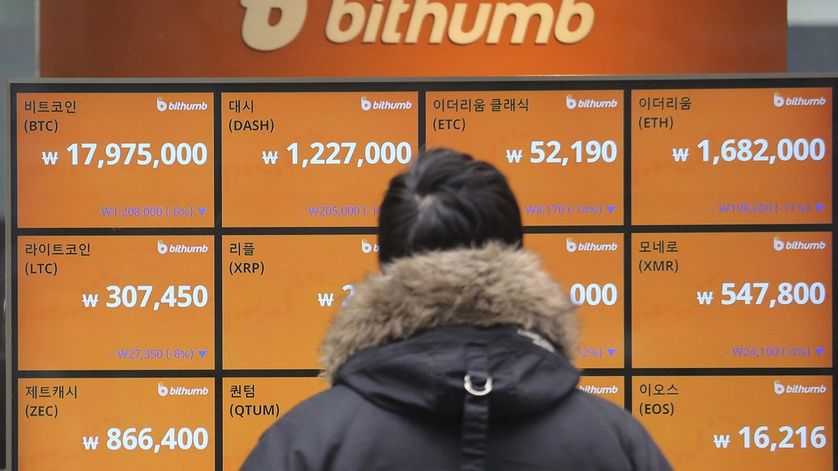 """""""مورجان ستانلي"""" يتطلع للاستحواذ على حصة في منصة """"Bithumb"""" لتداول العملات الرقمية"""