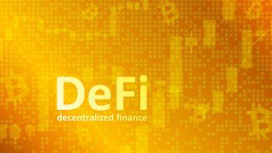 تعرف على ثلاث مشاريع تعد بتطوير عالم التمويل اللامركزي DeFi ليصبح أكثر شمولا