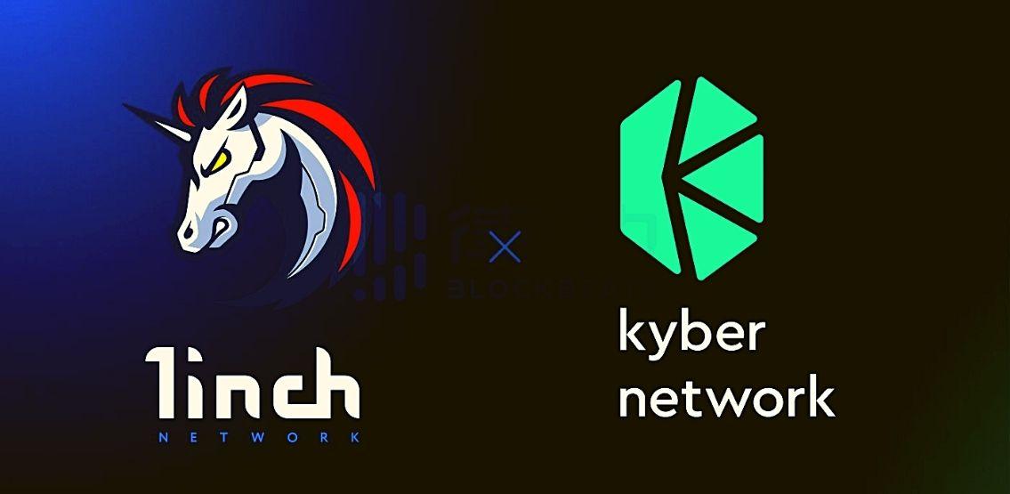 """منصة """"1inch"""" تدمج بروتوكول """"Kyber"""" كمصدر رئيسي للسيولة"""