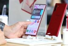 """شركة سامسونغ تعلن عن تسهيل استخدام البلوكشين على هواتفها """"غالاكسي"""""""