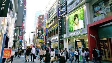 """كوريا تقترب ببطء من إطلاق عملتها الرقمية للبنك المركزي """"CBDC"""""""