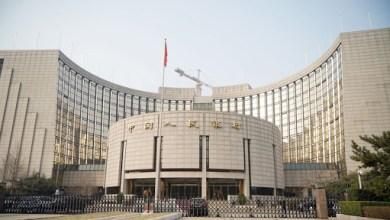 البنك المركزي الصيني يحظر على البنوك ومقدمي خدمات الدفع التعامل مع الأعمال المرتبطة بالكريبتو
