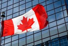 """الهيئة التنظيمية في كندا تضيف منصة الكريبتو """"Bybit"""" لقائمة المنصات الواجب الحذر منها"""
